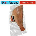 赤魚の薫香干し 焼くだけで出来上がり 冷凍食品 惣菜 おかず あかうお