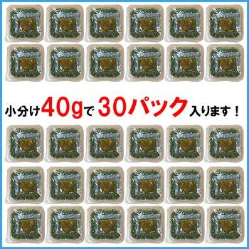 宮城県三陸産ぶっかけメカブ専用タレ付き40g×20パック無添加・無着色めかぶ和布蕪海藻