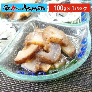国産 味付け赤ナマコ100g ゆず果汁入り三杯酢でさっぱりとした味わい なまこ 海鼠 おつまみ 珍味