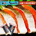 天然紅鮭切身 70g前後×14切 980g サケ さけ おかず お弁当 おつまみ 母の日 父の日 贈答 ギフト プレゼント