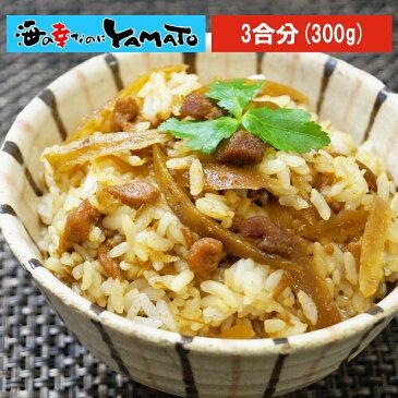 鶏めしの素 300g 国産 釜飯 ご飯のお供 鳥 とりめし 鶏飯 あす楽