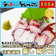 蒸しタコ 200g 海鮮サラダ (スライス100gとぶつ切り100gセット) 北海道産 冷凍食品 寿司 タコ たこ