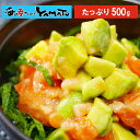アボカドダイスカット 500g メキシコ産 冷凍食品 野菜