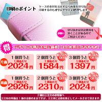 スライド式手帳型オリジナルスマホケース両面印刷タイプ【スマホケース手帳型全機種対応iphone6plusケース】