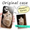 【iPhone11】オーダーメイド 写真 イラスト プリントオリジナル ケース iPhoneケース iPhone(……