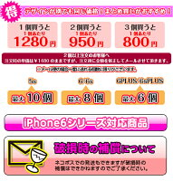 オーダーメイド/写真/イラスト/プリントオリジナルケース/iPhoneケース/iPhone(アイフォン)カバースマホケース/スマホカバー【iPhone6/iPhone6PLUS/】