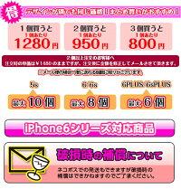 オーダーメイド/写真/イラスト/プリントオリジナルケース/iPhoneケース/iPhone(アイフォン)カバースマホケース/スマホカバー【iPhone6s/iPhone6sPLUS】