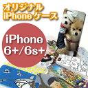【iPhone6PLUS iPhone6sPLUS】オーダー...