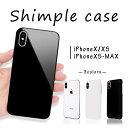 アイフォンケース【iPhone XS-MAXケース】
