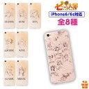 七つの大罪 iphone6 iphone6s スマホケース ANTED The Seven Dead...