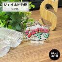 【 恐竜骨格 木製 3D 組立キット 】 プテラノドン ウッドクラフト 日本製 ym