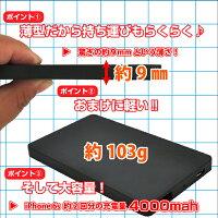 オリジナルモバイルバッテリー表面印刷【モバイルバッテリーバッテリー充電器オリジナルオリジナルプリント】