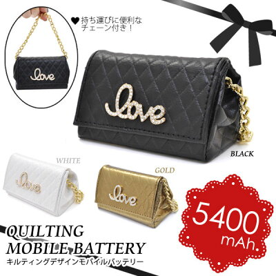 キルティング型モバイルバッテリー 5400mAh【モバイルバッテリー バッテリー 充電器】