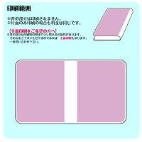オリジナルカードケース【カードケースカードケース革オリジナルカードケース】
