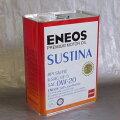 Sustina-0W20-4L