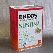 プレミアムオイルエネオス サスティナ