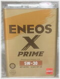 ENEOSXPRIME(エネオスエックスプライム)5W-30