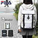 rmx-bag-014
