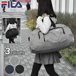 rmx-bag-022