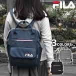rmx-bag-051