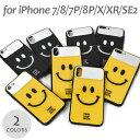 スマイル iPhoneケース /メンズ ニコちゃん にこちゃん TPU ハードケース iPhone7 iPhone8 iPh……