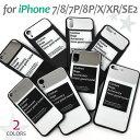 英字 ロゴ iPhoneケース /レディース メンズ ハードケース iPhone7 iPhone8 iPhone7Plus iPhon……
