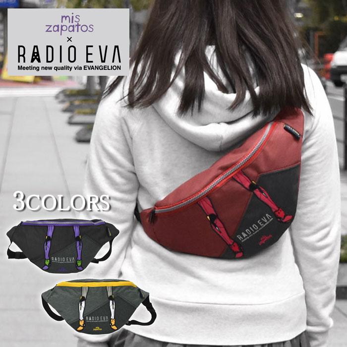 レディースバッグ, ボディバッグ・ウエストポーチ  mis zapatos RADIO EVA EVANGELION p