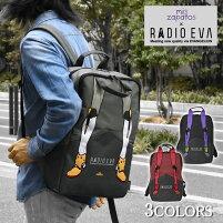 to-bag-218-m