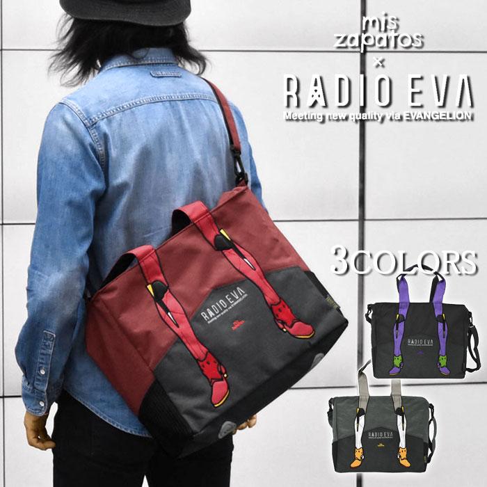 メンズバッグ, ショルダーバッグ・メッセンジャーバッグ  mis zapatos RADIO EVA EVANGELION 2way p