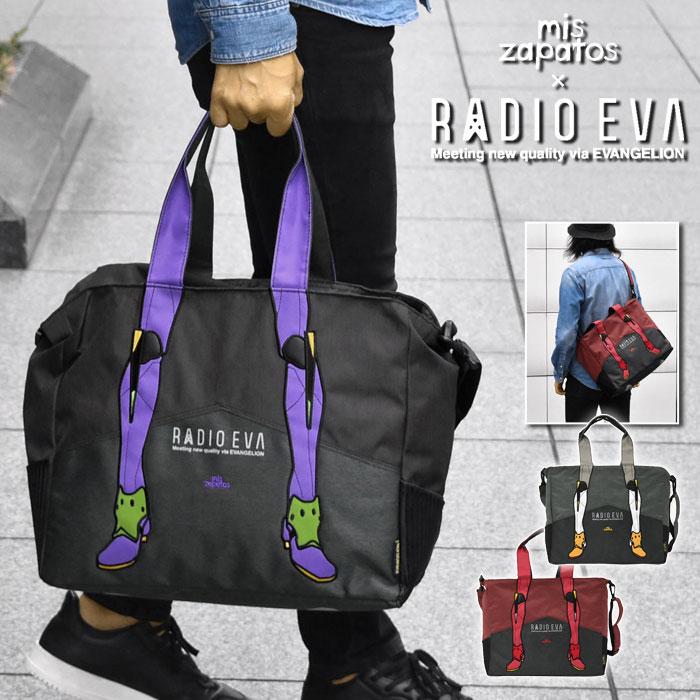 メンズバッグ, トートバッグ  mis zapatos RADIO EVA EVANGELION 2way p