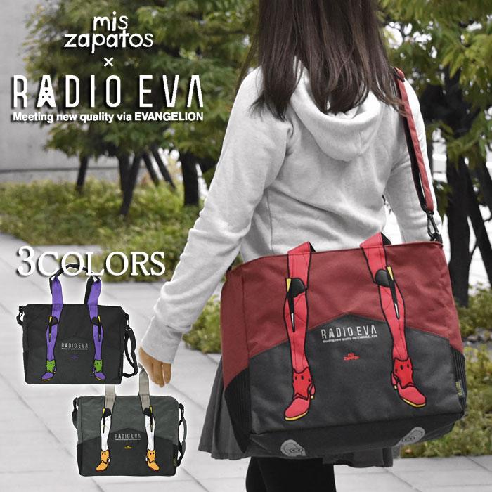レディースバッグ, ショルダーバッグ・メッセンジャーバッグ  mis zapatos RADIO EVA EVANGELION 2way p