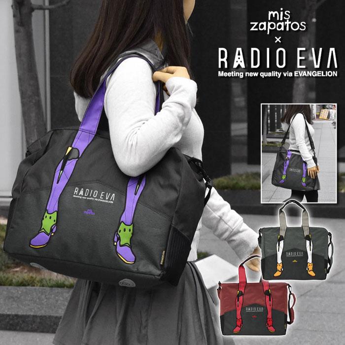 レディースバッグ, トートバッグ  mis zapatos RADIO EVA EVANGELION 2way p
