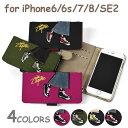 ロングスカート 3way 手帳型 iPhoneケース /レディース iPhone6 iPhone6s iPhone7 iPhone8 iPh……