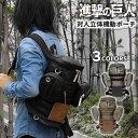 リュック メンズ/進撃の巨人 対人立体機動ポーチ コットンツイル リュック ミニ ミニリュック リュックサック 小さめ 小さい バッグ 鞄 かばん おしゃれ オシャレ かっこいい 無地 シンプル 男性 男子 立体機動装置 対人立体機動装置 漫画 アニメ グッズ p