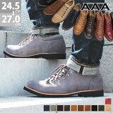 メンズ ブーツ [AAA+]ショートマウンテンブーツ2311 トレッキング スエード 革 靴 【2足6000円専用ページ】
