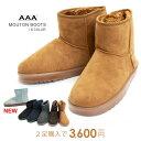 ムートン メンズ ショートブーツ[AAA+] ムートンブーツ 2319...