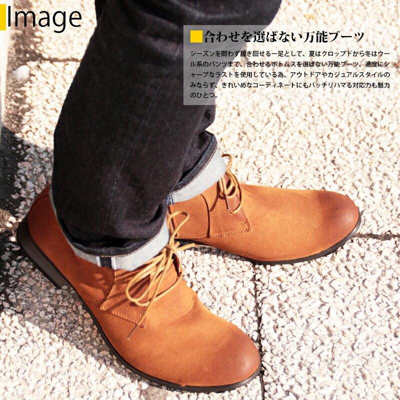 メンズ ブーツ 【Dedes デデス】サイドジップチャッカブーツ5106 靴 シューズ カジュアル【2足6000円専用ページ】