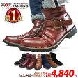 メンズ ブーツ[Dedes デデス]ドレープショートエンジニアブーツ 5111 レザー スエード スウェード ショートブーツ 靴【楽天ランキング1位獲得】【2足6000円専用ページ】【02P03Dec16】
