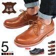 メンズ シューズ[Dedes デデス]本革レンガソールレースアップシューズ5125 レザー 本革 短靴 靴 【あす楽】【02P03Dec16】