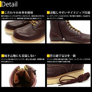 【Dedes】本革サイドジッププレーントゥワークブーツ5130