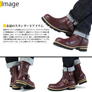 【Dedes】本革サイドジップエンジニアブーツ5134