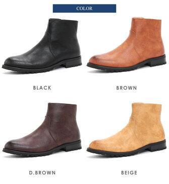 メンズ ブーツ 靴 サイドジップショートブーツ 【Dede デデス】 5239 レザー 革 靴 紳士 カジュアル ブラック ブラウン ダークブラウン ベージュ