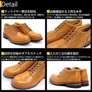 【DEDEsKEN】本革グッドイヤー製法ショートブーツ10595-10596