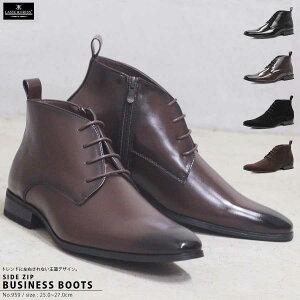 【あす楽】【SALE】ビジネスブーツ メンズ ブーツ サイドジップ ビジネスシューズ ハイカット PUレザー PUスエード 紳士靴 革靴 靴 黒 フォーマル ロングノーズ 25.0〜27.0cm【LASSU&FRISS ラスアンドフリス】959