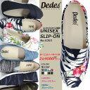 メンズ レディース シューズ 靴【Dedes デデス】スリッ...
