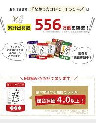 《なかったコトに!》ダイエットサプリ(120粒)★3,240円以上で送料無料