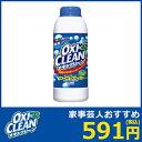 オキシクリーン 500g 酸素系漂白剤【漂白 酵素 過炭酸ナ...
