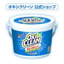 オキシクリーン 1500g 除菌 無香料 過炭酸ナトリウム ...