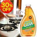 【訳あり】《オレンジクリーン》【30%OFF】オレンジクリーンつけかえ用(マルチクリーナー)油汚れ 掃除 わけあり ワケあり ★3,240円以上で送料無料