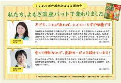 【送料無料】優月美人よもぎ温座パット(6個入り)×5箱